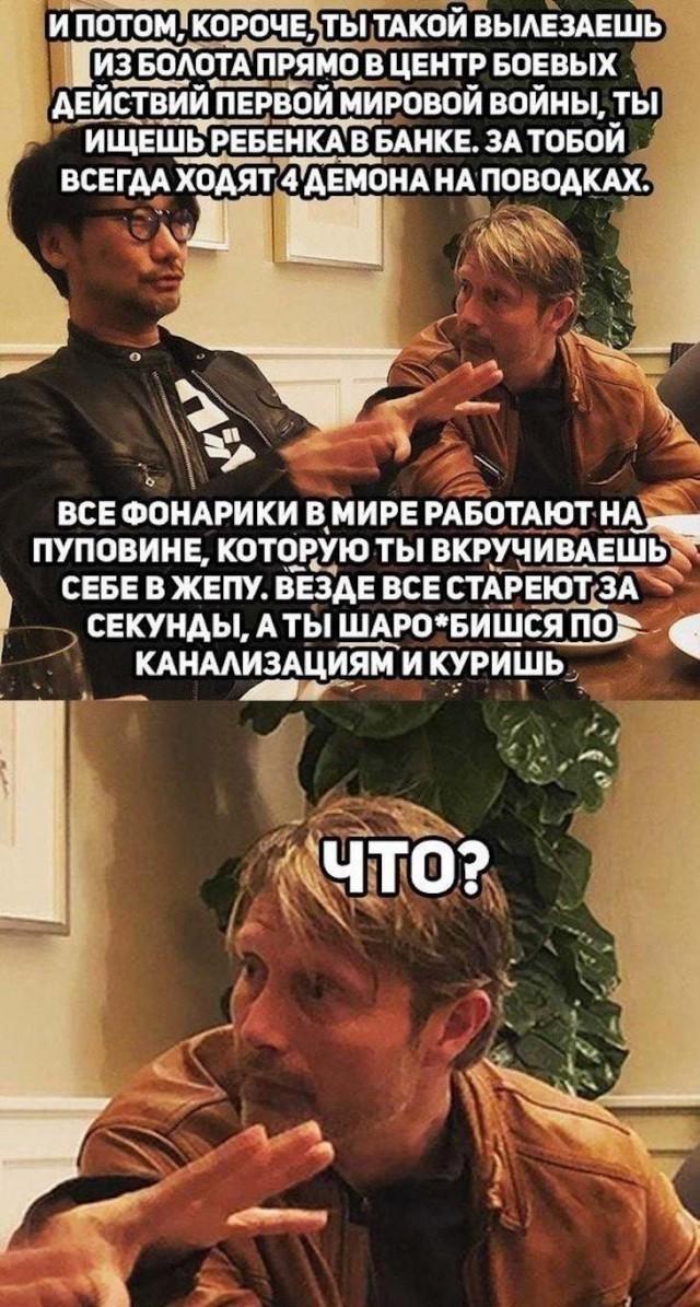 https://cs10.pikabu.ru/post_img/2019/12/25/8/1577275950165489890.jpg