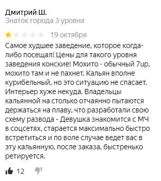 Про службу поддержки Яндекса, Михаила Милорадова и покрывание разводил