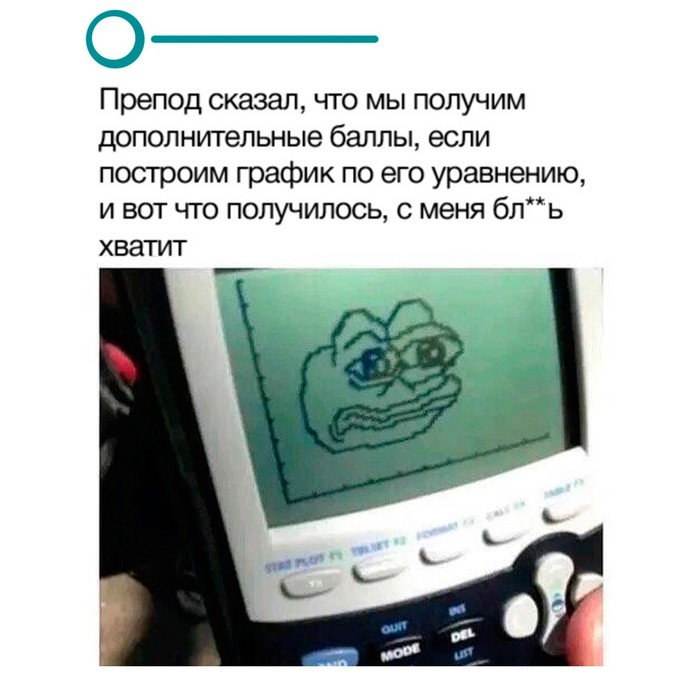 https://cs10.pikabu.ru/post_img/2020/01/10/3/157862837119542319.jpg