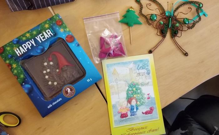 Новогодний подарок от альтруистической Снегурочки из Житомира в Днепр! Обмен подарками, Длиннопост, Снегурочка, Альтруизм, Спасибо, Новогоднее чудо