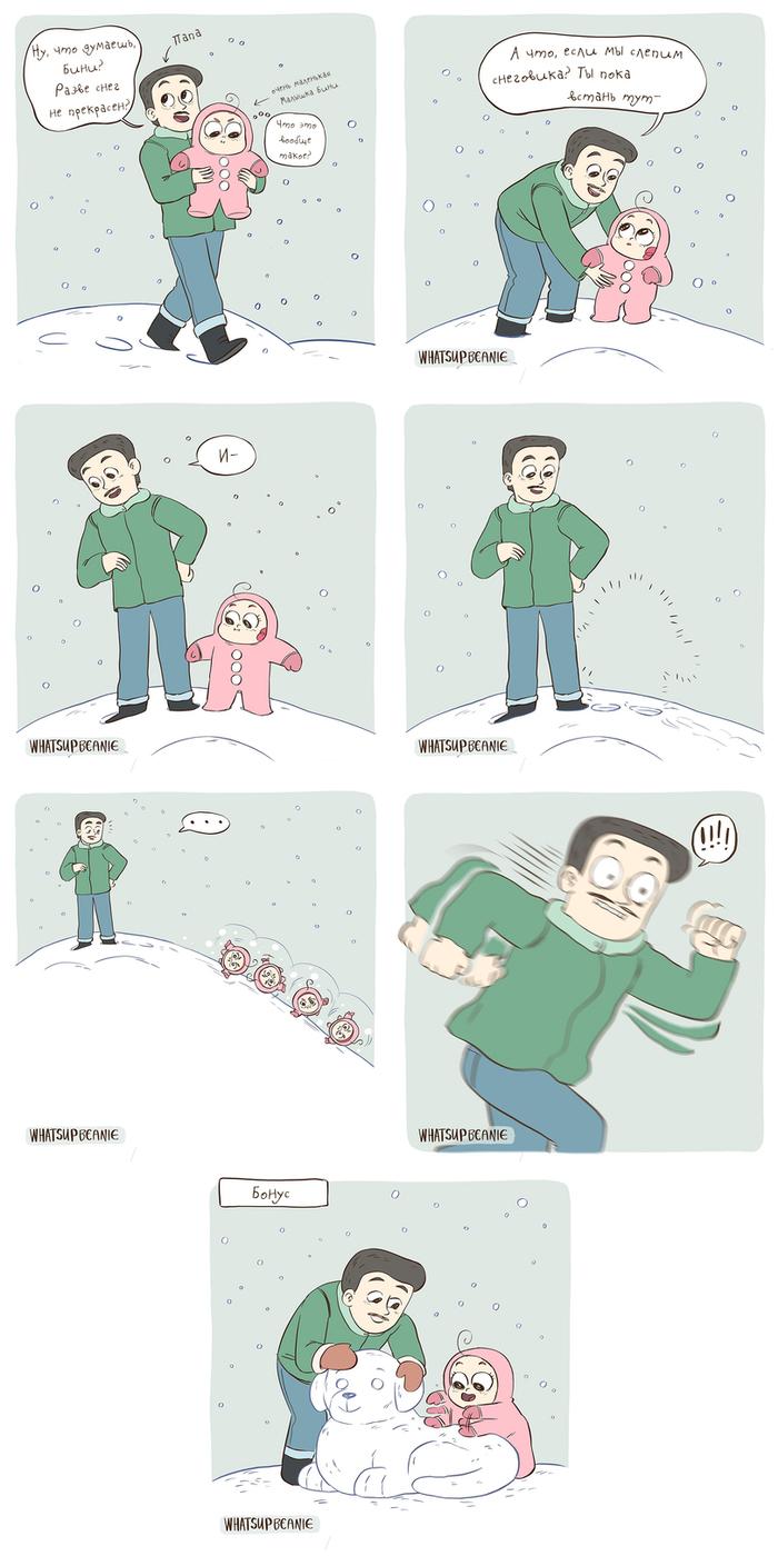 Снег Whatsupbeanie, Комиксы, Снег, Снеговик, Дети