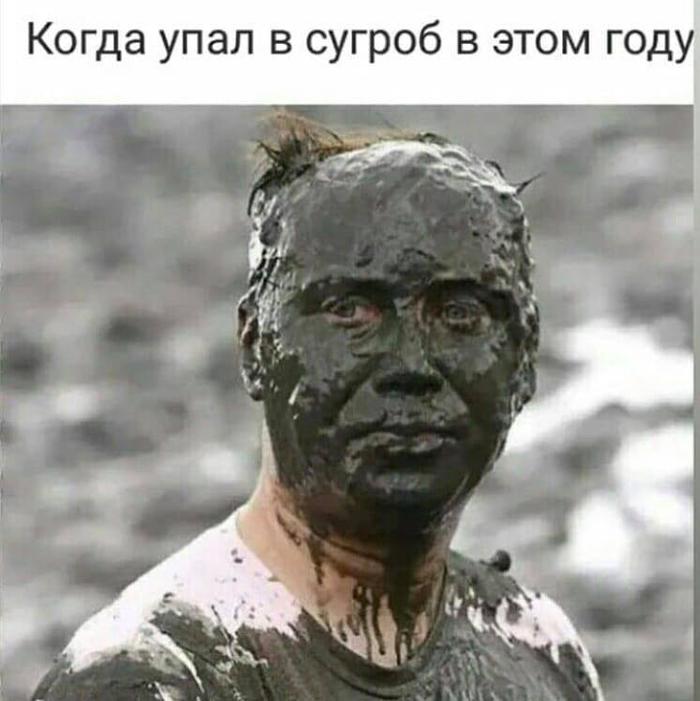 Зима 2020