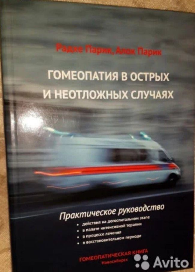 https://cs10.pikabu.ru/post_img/2020/01/19/11/1579462920157533122.jpg
