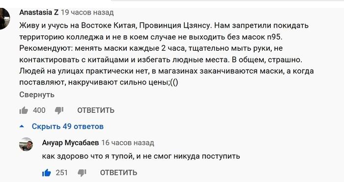 Горе от ума или почему хорошо быть тупым )