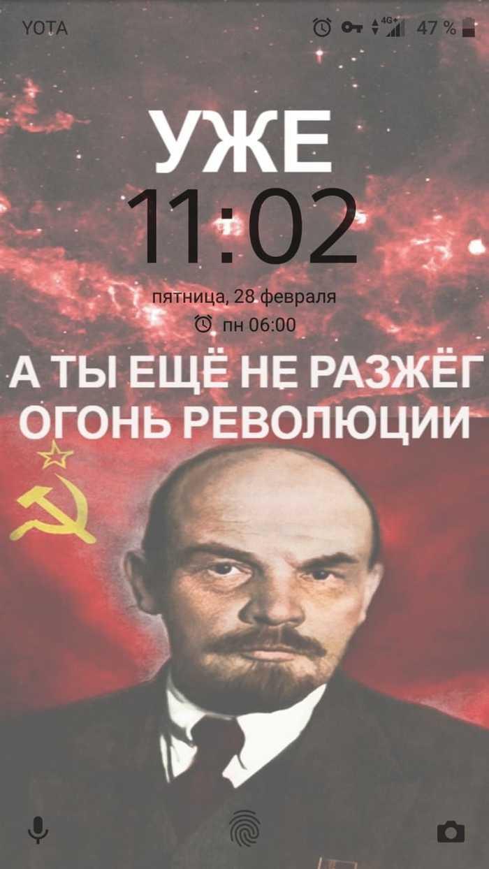 Красная заставка)