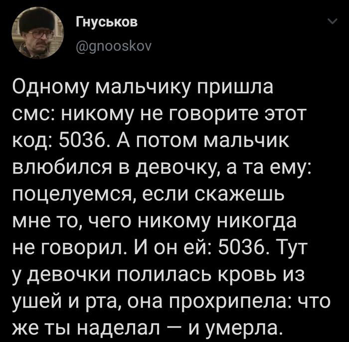 https://cs10.pikabu.ru/post_img/2020/03/01/4/1583041978111861808.png