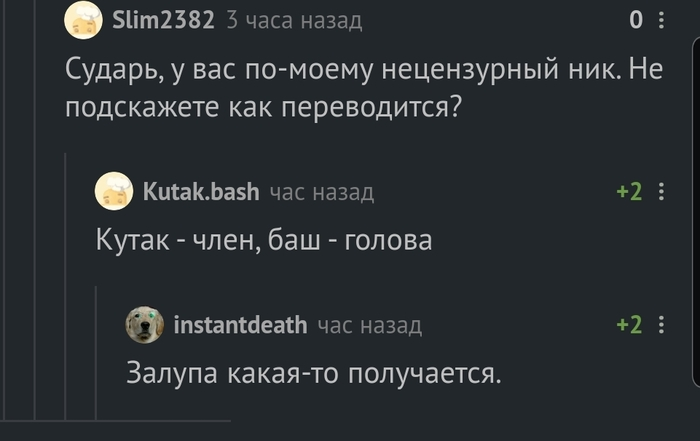 Буквальный перевод