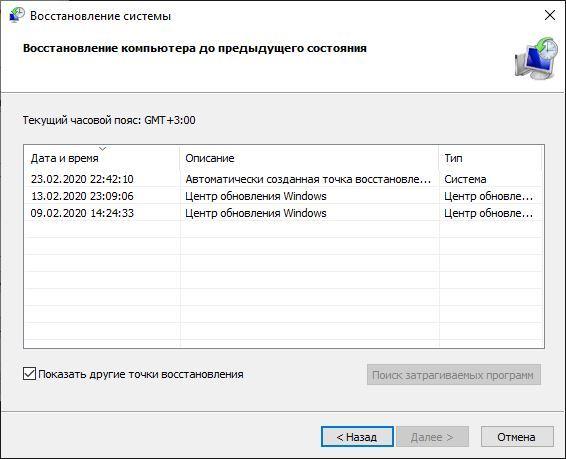 Восстановление Windows Windows, Microsoft, Windows Server, Восстановление, Командная строка, Системное администрирование, Длиннопост