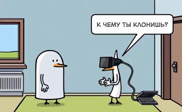 Виртуальная реальность Комиксы, Fredo and Pidjin, Перевел сам, Юмор, Виртуальная реальность, Гифка, Длиннопост