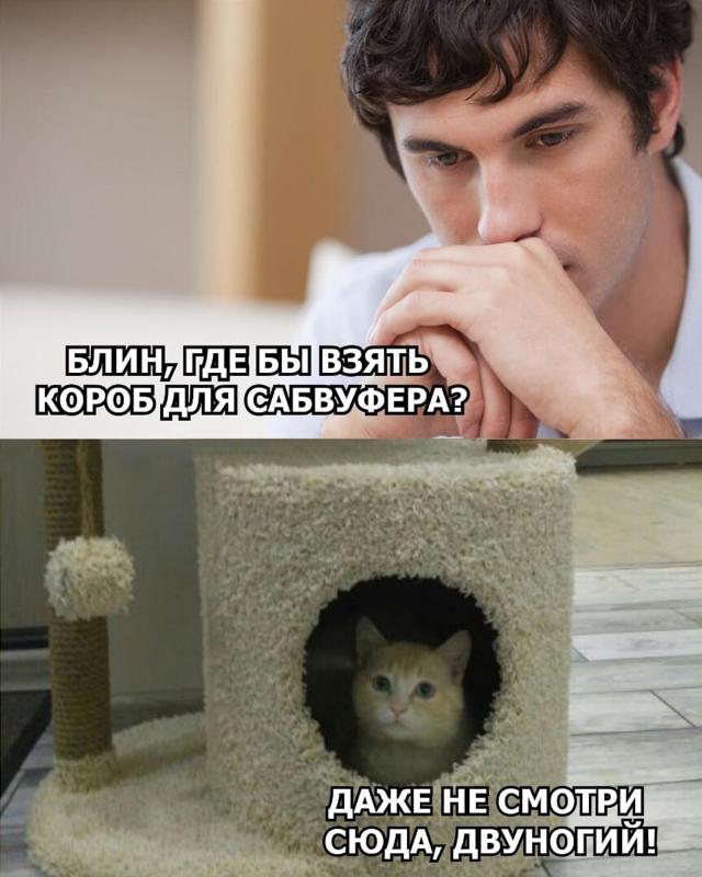 Сабвуфер