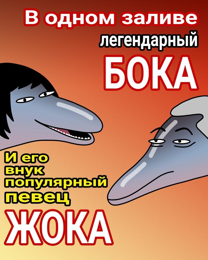 Новость 990Самцы дельфинов афалин спели дуэтом для привлечения самок
