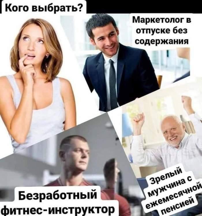 https://cs10.pikabu.ru/post_img/2020/04/03/5/1585897499122990771.jpg