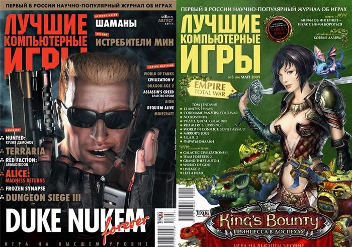 10 журналов про игры в России Игры, Журнал, Геймеры, Ностальгия, Ретро, Подборка, Длиннопост