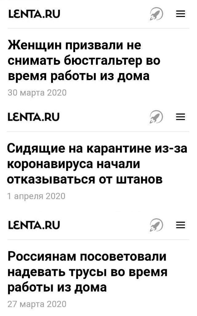 https://cs10.pikabu.ru/post_img/2020/04/05/10/1586105862117811091.jpg