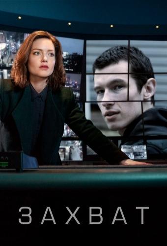 7 крепких британских мини-сериалов в жанре детектив Зарубежные сериалы, Детектив, Мини-Сериалы, BBC, Длиннопост, ЛучшеДома