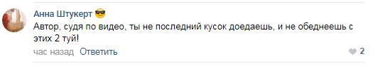 Они там в Кремле миллионами воруют Воровство, Паблик, ВКонтакте, Видео