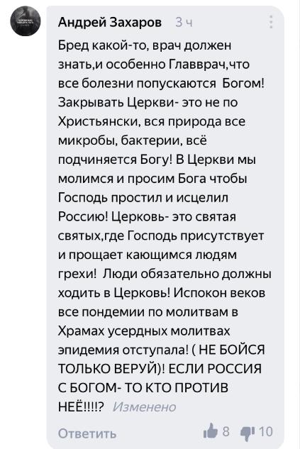 https://cs10.pikabu.ru/post_img/2020/04/12/8/1586697382116962412.jpg
