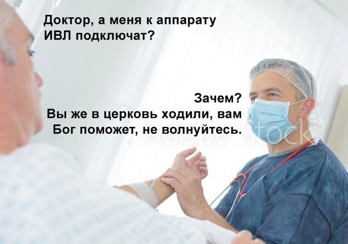 https://cs10.pikabu.ru/post_img/2020/04/13/11/1586806766191346503.jpg
