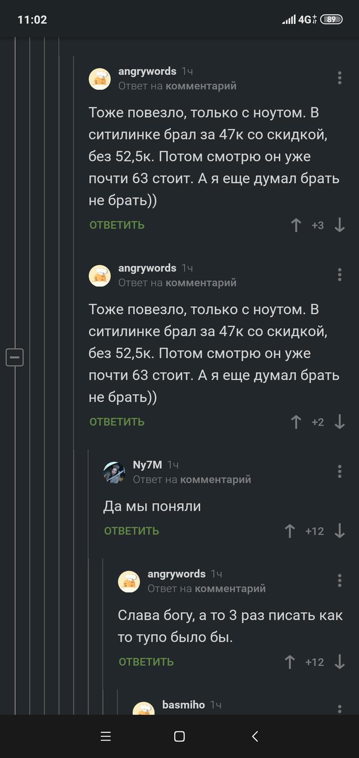 Комментарии D