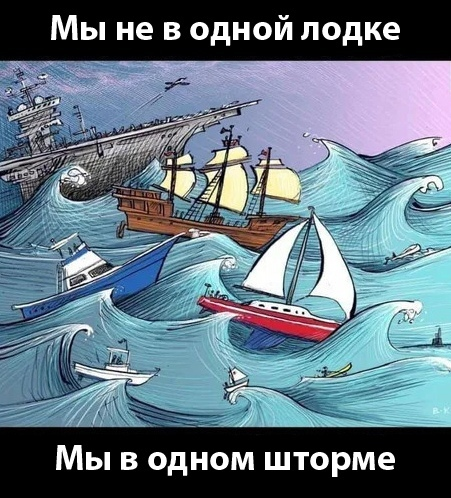 https://cs10.pikabu.ru/post_img/2020/05/04/1/1588546735118086954.jpg