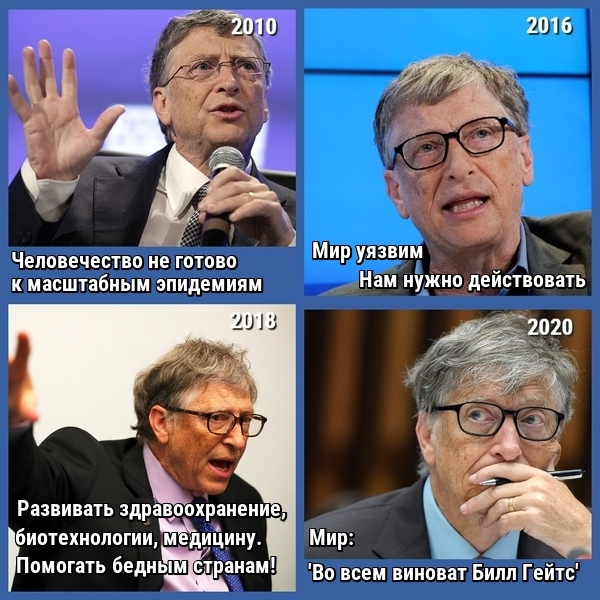 https://cs10.pikabu.ru/post_img/2020/05/04/8/1588596027158240402.jpg