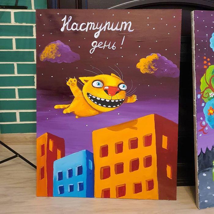 Вася Ложкин: Наступит день!