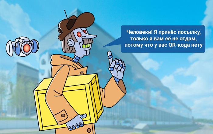 https://cs10.pikabu.ru/post_img/2020/05/05/5/1588659509195625890.png