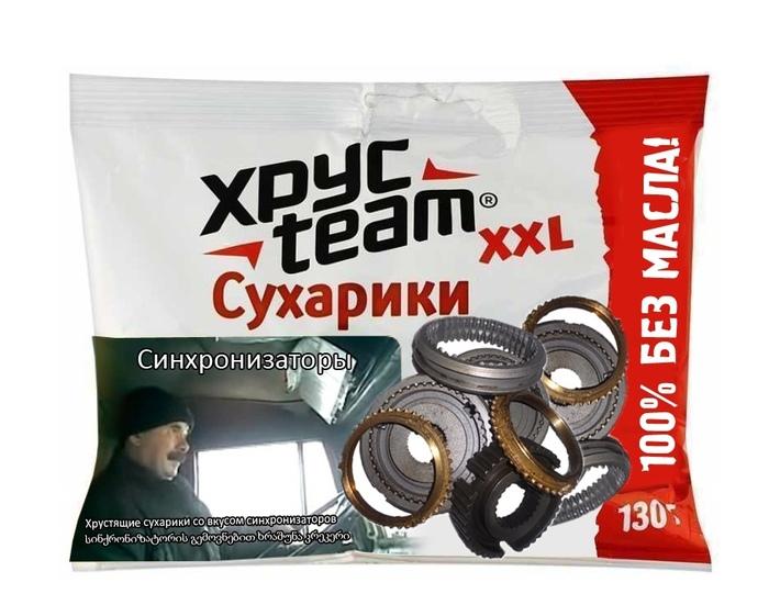 https://cs10.pikabu.ru/post_img/2020/05/14/6/1589450091183617726.jpg