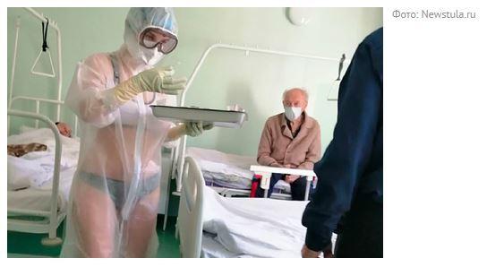Не болейте в Тюмени или как там лечат (Covid-19)