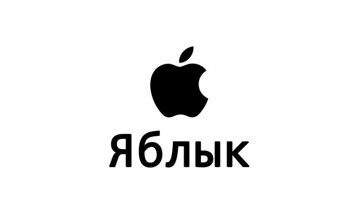 Популярные бренды на белорусский мотив