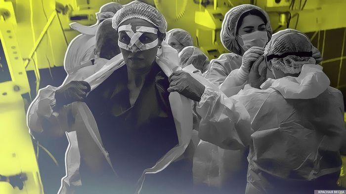 Выплаты медицинским работникам