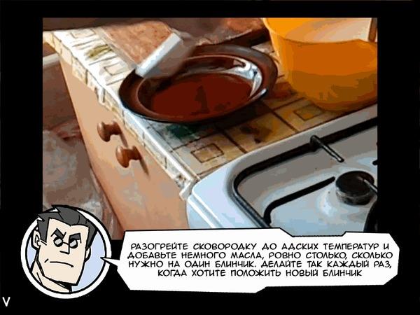 Рецепт блинчиков (Helltaker Pancake recipe) Helltaker, Комиксы, Перевод, Перевел сам, Vanripper, Комедия, Повседневность, Фэнтези, Гифка, Длиннопост