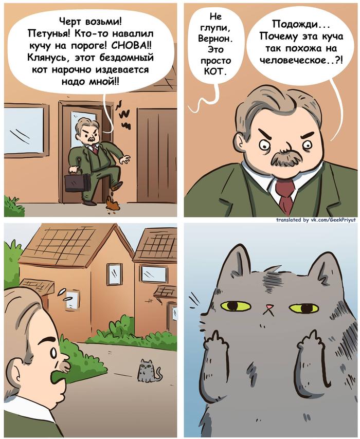 Профессор Макгонагалл...