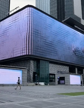 Рекламный щит в Сеуле, Корея