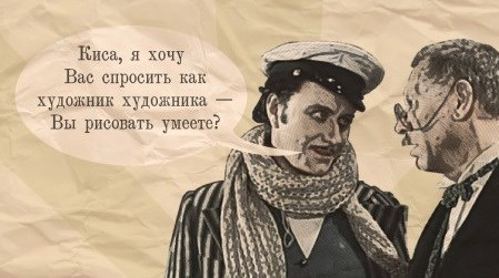Андрей Миронов: истории из жизни, советы, новости, юмор и картинки — Горячее   Пикабу