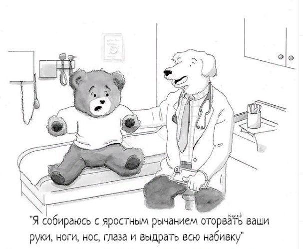 Хороший мальчик играет в доктора