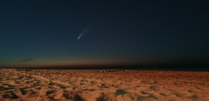 Звёздное небо и космос в картинках - Страница 22 1595011880184655084