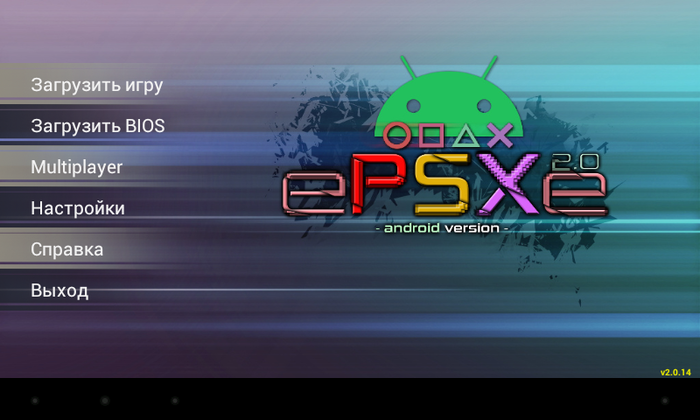 Планшет 2013 года в 2020: мой user experience Ретро-Игры, Планшет, Android, Игры на Android, Длиннопост