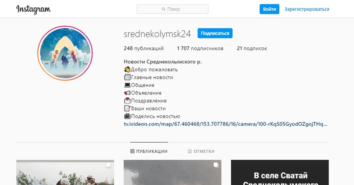 Оптимизировать сайт Среднеколымск в контакте ссылку подозрительный сайт