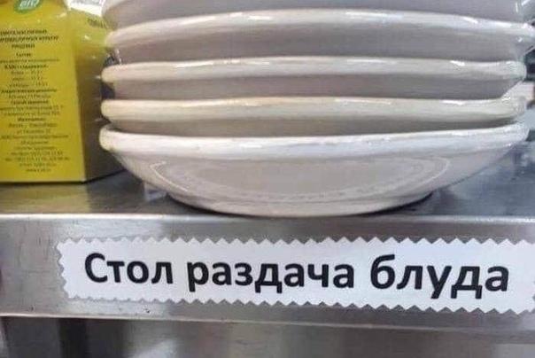 https://cs10.pikabu.ru/post_img/2020/08/04/4/1596514275189011194.jpg