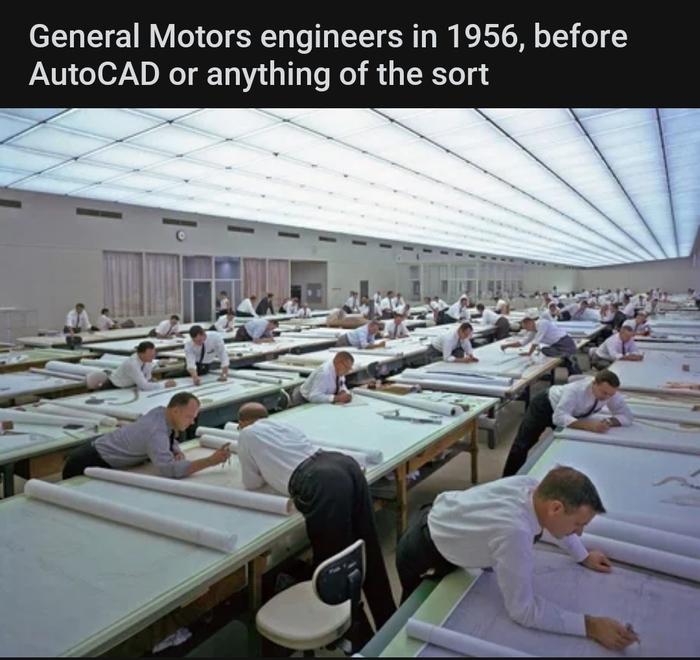 Инженеры General Motors в 1956 году, до AutoCAD или чего-то в этом роде