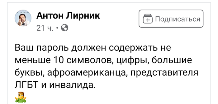 https://cs10.pikabu.ru/post_img/2020/09/10/7/1599734862169021023.png