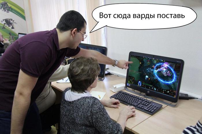 Ответ на пост Для московских учителей стартует курс преподавания киберспорта