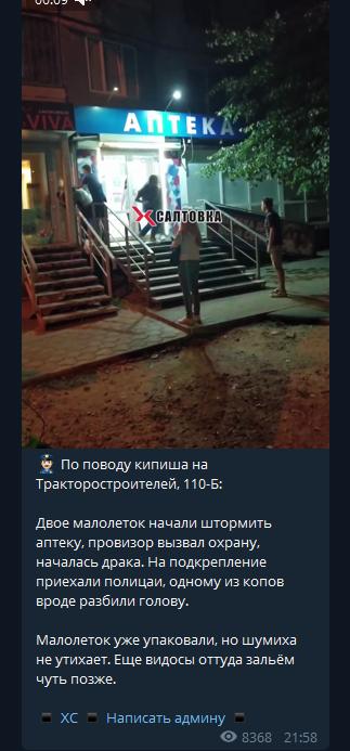 Секс Малолетки Ru