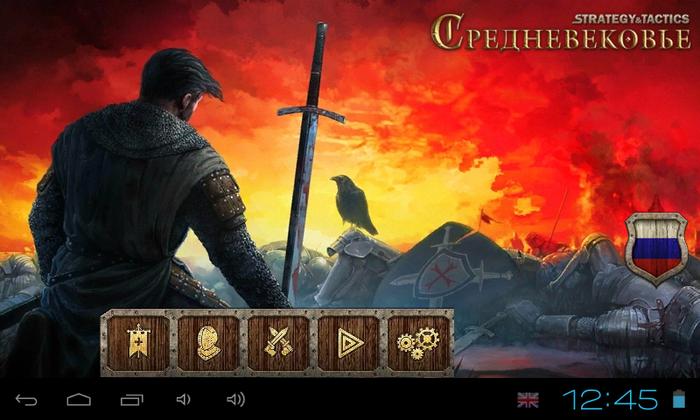 Старый планшет для ретро-игр, часть вторая Ретро-Игры, Планшет, Android, Игры на Android, Гифка, Длиннопост