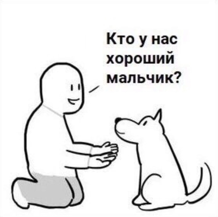 И в самом деле)