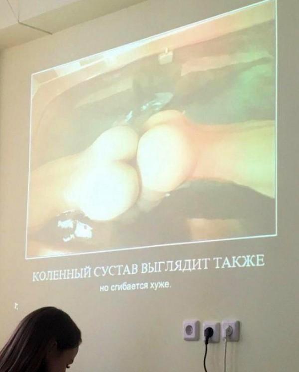 Мастерство презентации