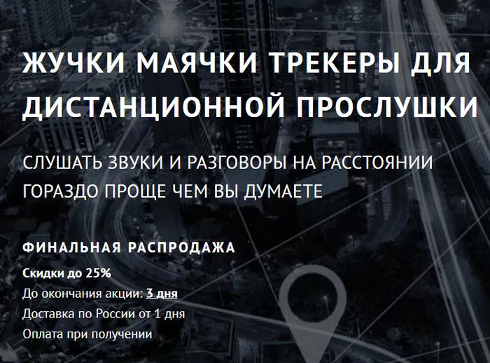 Просто реклама в Яндекс