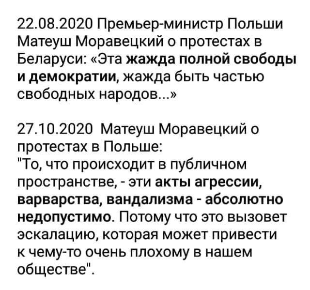 https://cs10.pikabu.ru/post_img/2020/10/29/9/1603985726154968634.jpg