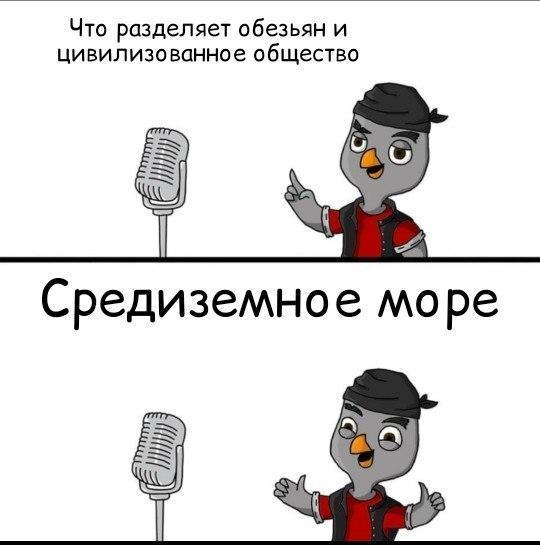 Заморские шуточки